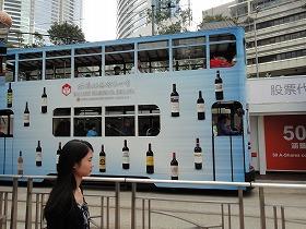 香港の路面電車トラム_a0152501_2344322.jpg