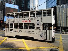 香港の路面電車トラム_a0152501_23444837.jpg