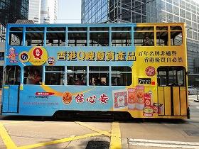 香港の路面電車トラム_a0152501_23445584.jpg