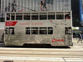 香港の路面電車トラム_a0152501_23491733.jpg