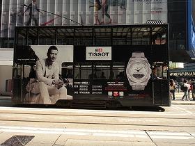 香港の路面電車トラム_a0152501_23511719.jpg