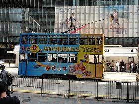香港の路面電車トラム_a0152501_23521789.jpg