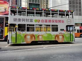 香港の路面電車トラム_a0152501_23553211.jpg