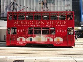 香港の路面電車トラム_a0152501_23565974.jpg