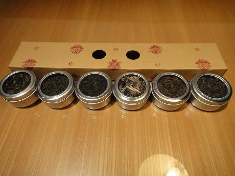 楽茶軒(中国茶のお店)_a0152501_9421161.jpg