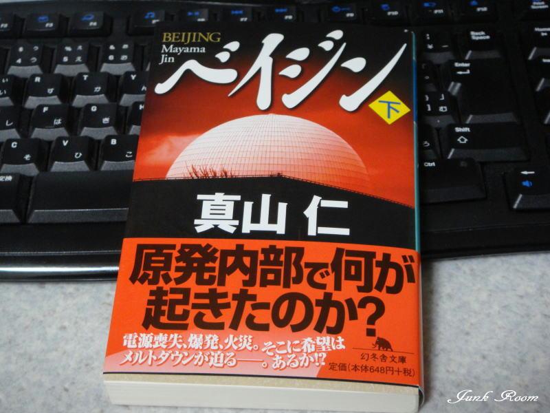 e0083004_1375329.jpg
