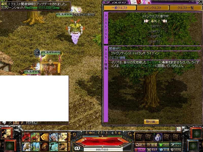 b0214607_6505230.jpg