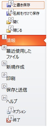 a0028409_161207.jpg
