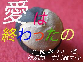 d0095910_12323276.jpg