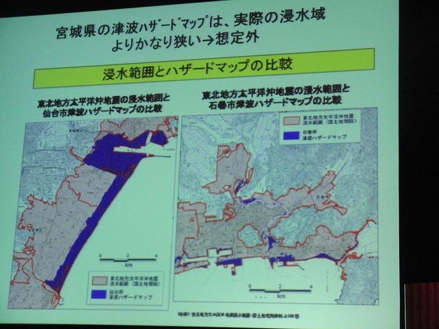 東海地震は「てんでんこ」を確実に! 自主防災組織リーダー研修会_f0141310_7133147.jpg
