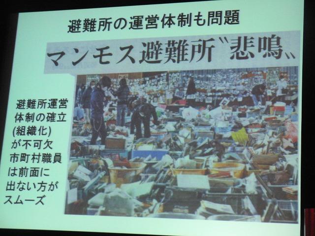 東海地震は「てんでんこ」を確実に! 自主防災組織リーダー研修会_f0141310_7152274.jpg