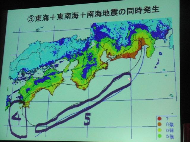 東海地震は「てんでんこ」を確実に! 自主防災組織リーダー研修会_f0141310_7164889.jpg