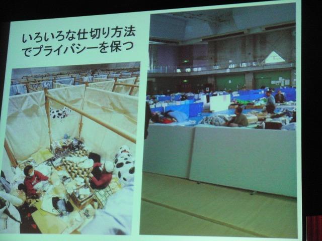 東海地震は「てんでんこ」を確実に! 自主防災組織リーダー研修会_f0141310_716592.jpg