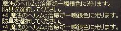 d0021312_147820.jpg