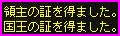 b0062614_23313.jpg