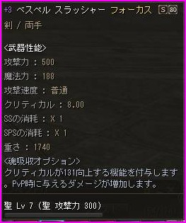 b0062614_2505217.jpg