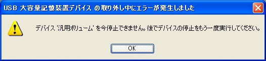 c0025115_1962857.jpg