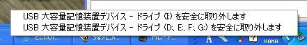 c0025115_1963314.jpg