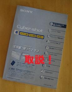 b0226221_1783013.jpg