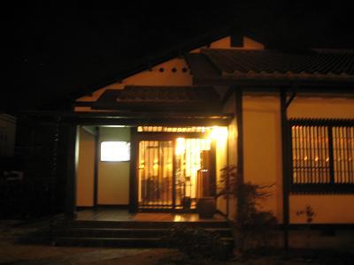 伊和桜 Dinner_b0135325_215578.jpg