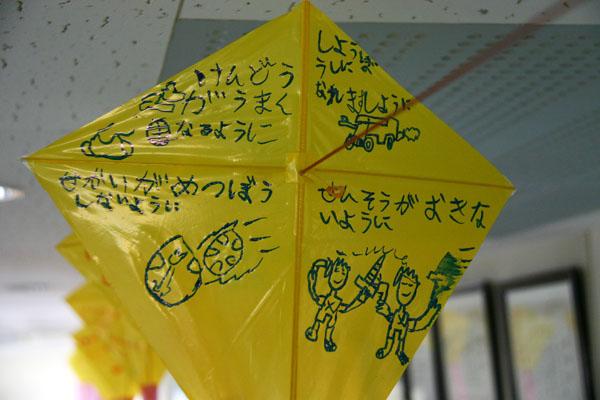 凧を作ること、凧をあげること_a0062127_16581553.jpg