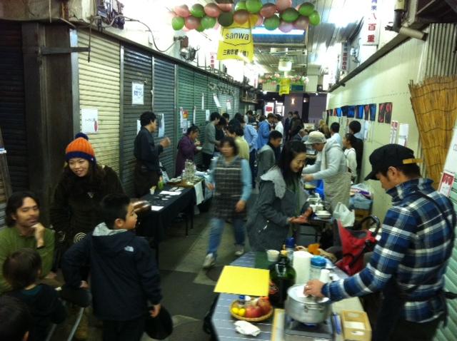 11月23日尼崎横丁のようす_a0196732_10201492.jpg