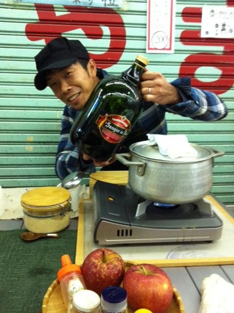 11月23日尼崎横丁のようす_a0196732_10203377.jpg