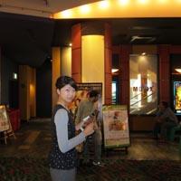 京都要庵歳時記「やっぱり映画は良いなあ~~。」サラリーマンNEO(2)_d0033734_19143692.jpg