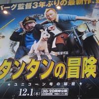 京都要庵歳時記「やっぱり映画は良いなあ~~。」サラリーマンNEO(2)_d0033734_19144485.jpg