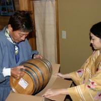 京都要庵歳時記「2011年11月17日 ボジョレー・ヌーヴォ解禁」(1)_d0033734_19204117.jpg
