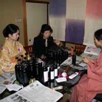 京都要庵歳時記「2011年11月17日 ボジョレー・ヌーヴォ解禁」(3)_d0033734_19273145.jpg
