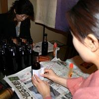 京都要庵歳時記「2011年11月17日 ボジョレー・ヌーヴォ解禁」(3)_d0033734_19274091.jpg