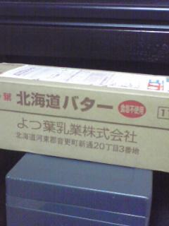 e0138634_19473216.jpg