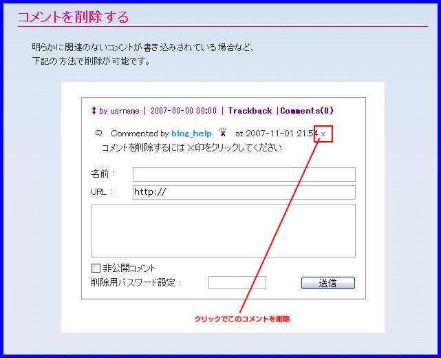 b0012636_14264873.jpg
