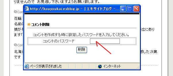 b0012636_14271214.jpg