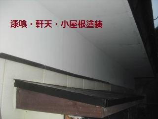 リフォーム3日目_f0031037_19132192.jpg