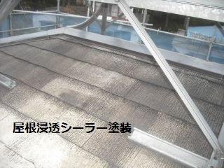 リフォーム3日目_f0031037_1913410.jpg