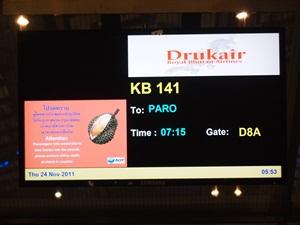 ブータンに着いたよ!!_e0182138_1933516.jpg