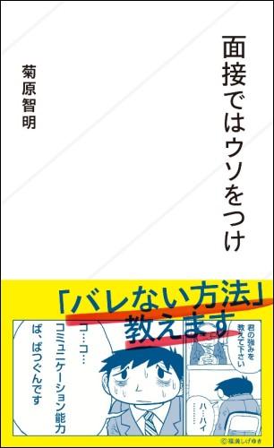 f0138645_21434125.jpg