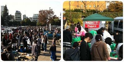 MOTTAINAIフリーマーケット開催報告@明治公園_e0105047_16573791.jpg