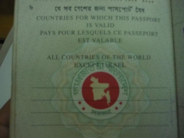 バングラデシュ報告:その3_b0015356_1421722.jpg