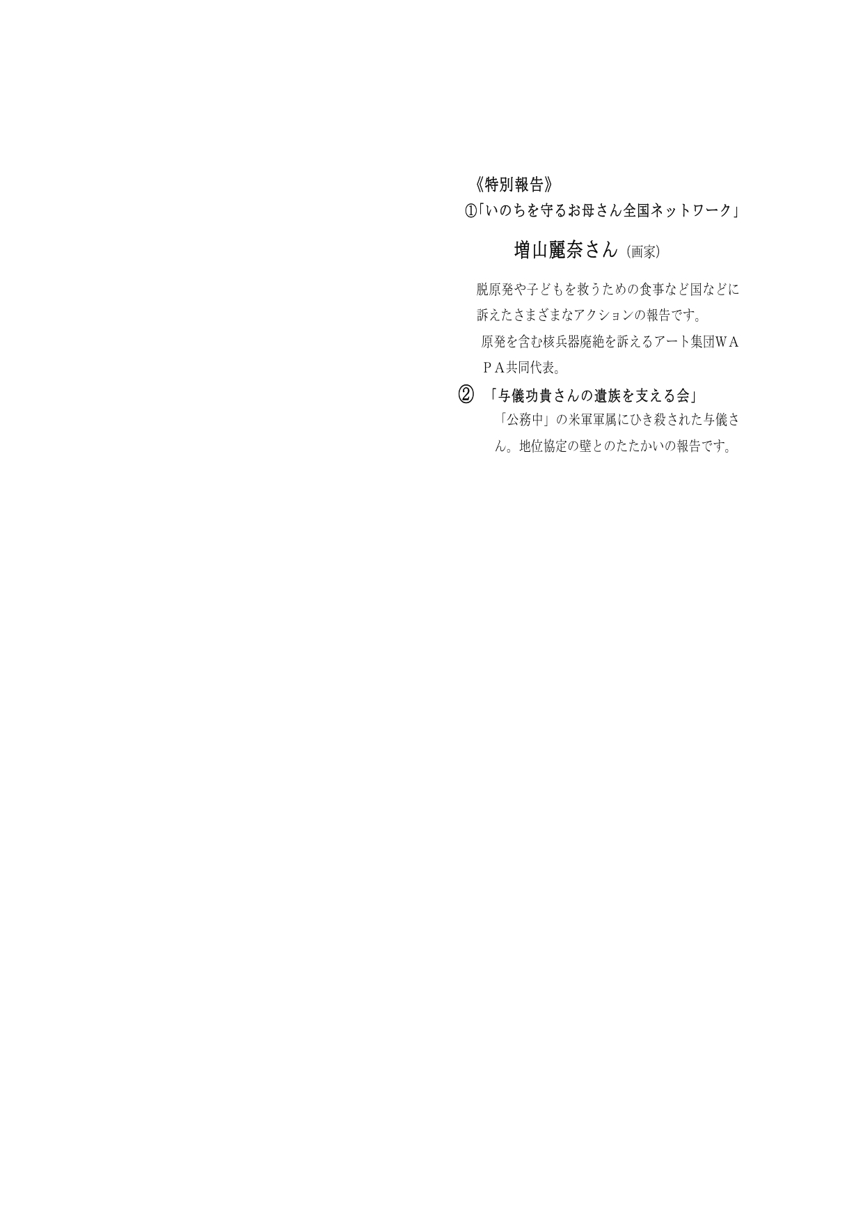 c0046559_19211071.jpg