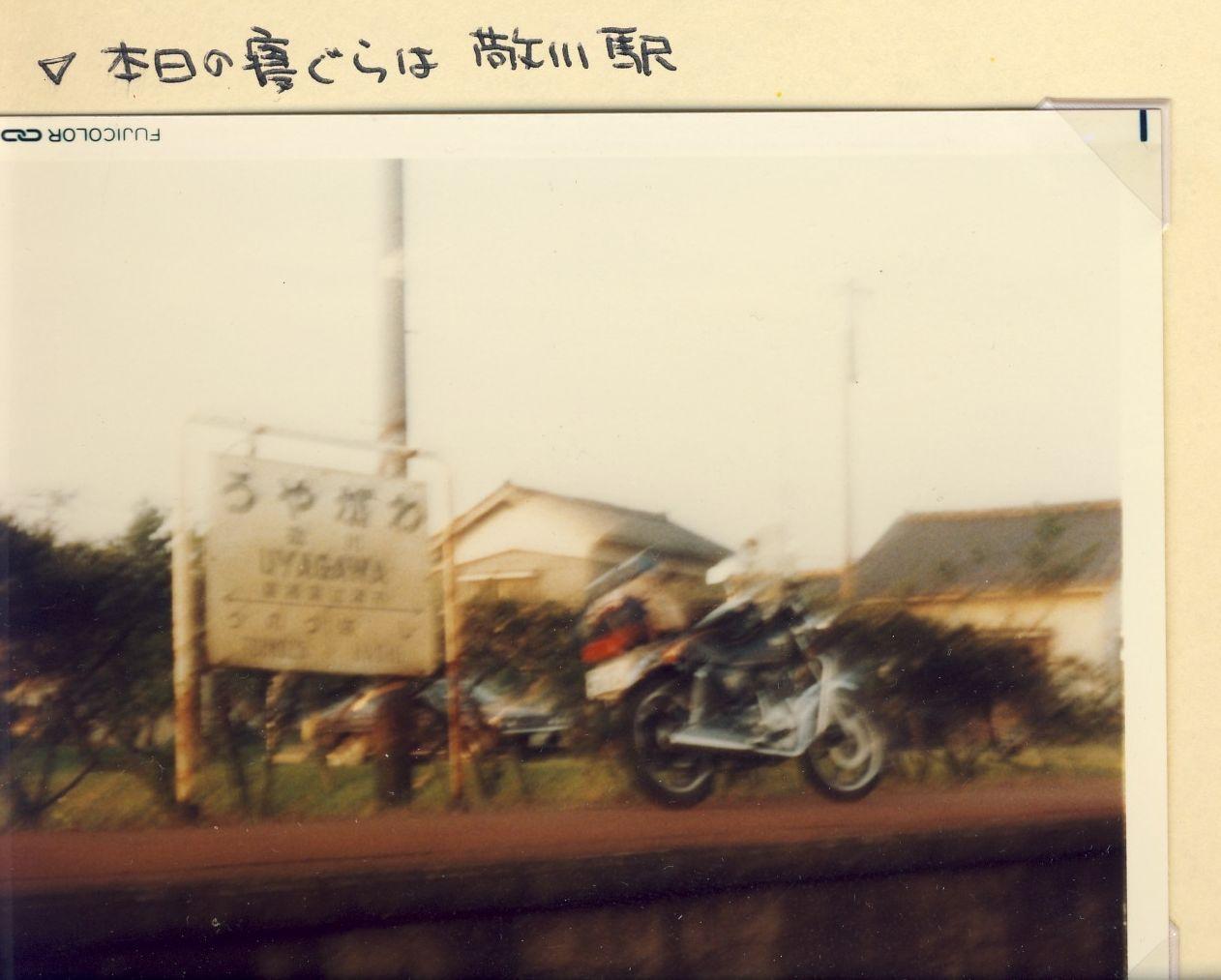 a0060360_1972221.jpg