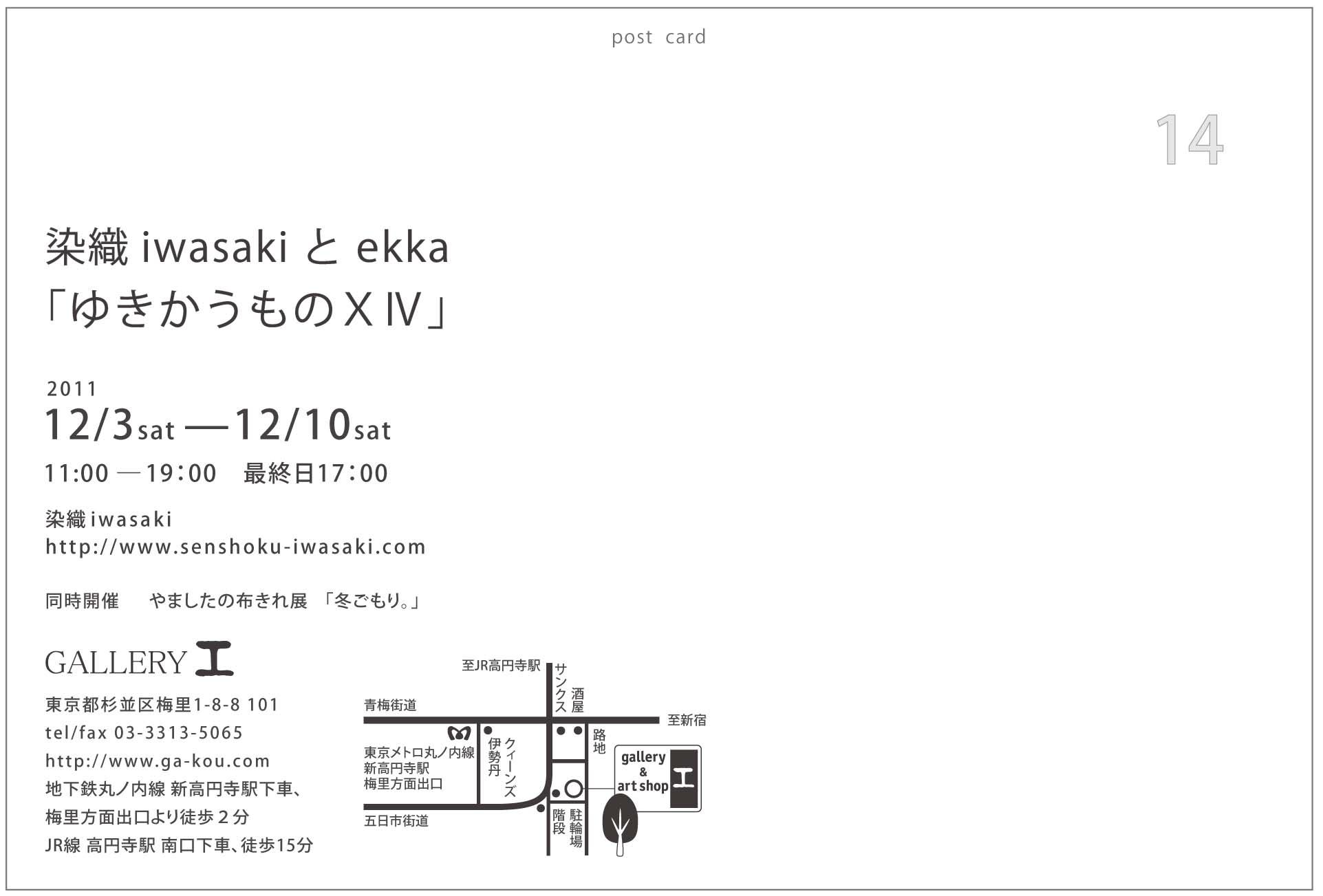 f0177373_19524561.jpg