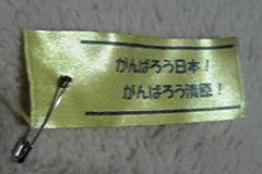 f0098680_20263236.jpg
