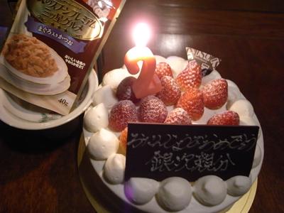 祝いの宴_a0180681_2233674.jpg