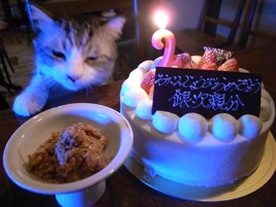 祝いの宴_a0180681_2234215.jpg