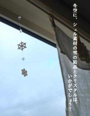 b0113698_21473237.jpg