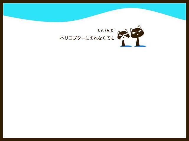 b0232704_1351327.jpg
