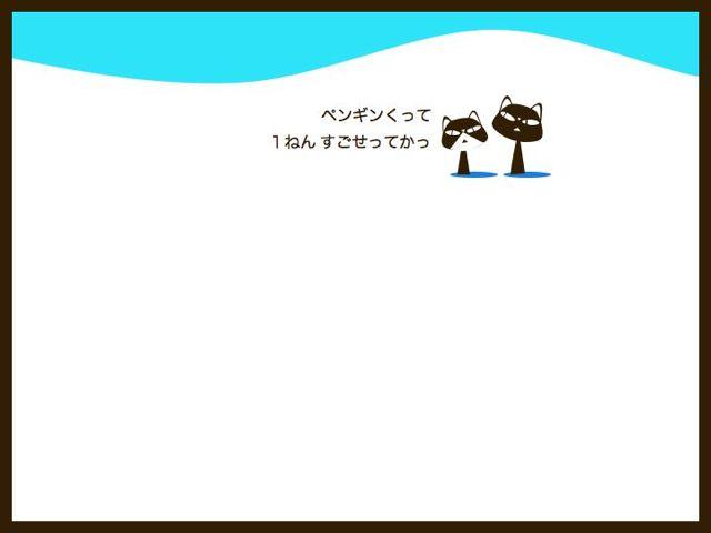b0232704_1352530.jpg